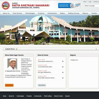 Shree Datta Shetkari Sahakari Sakhar Karkhana Ltd.